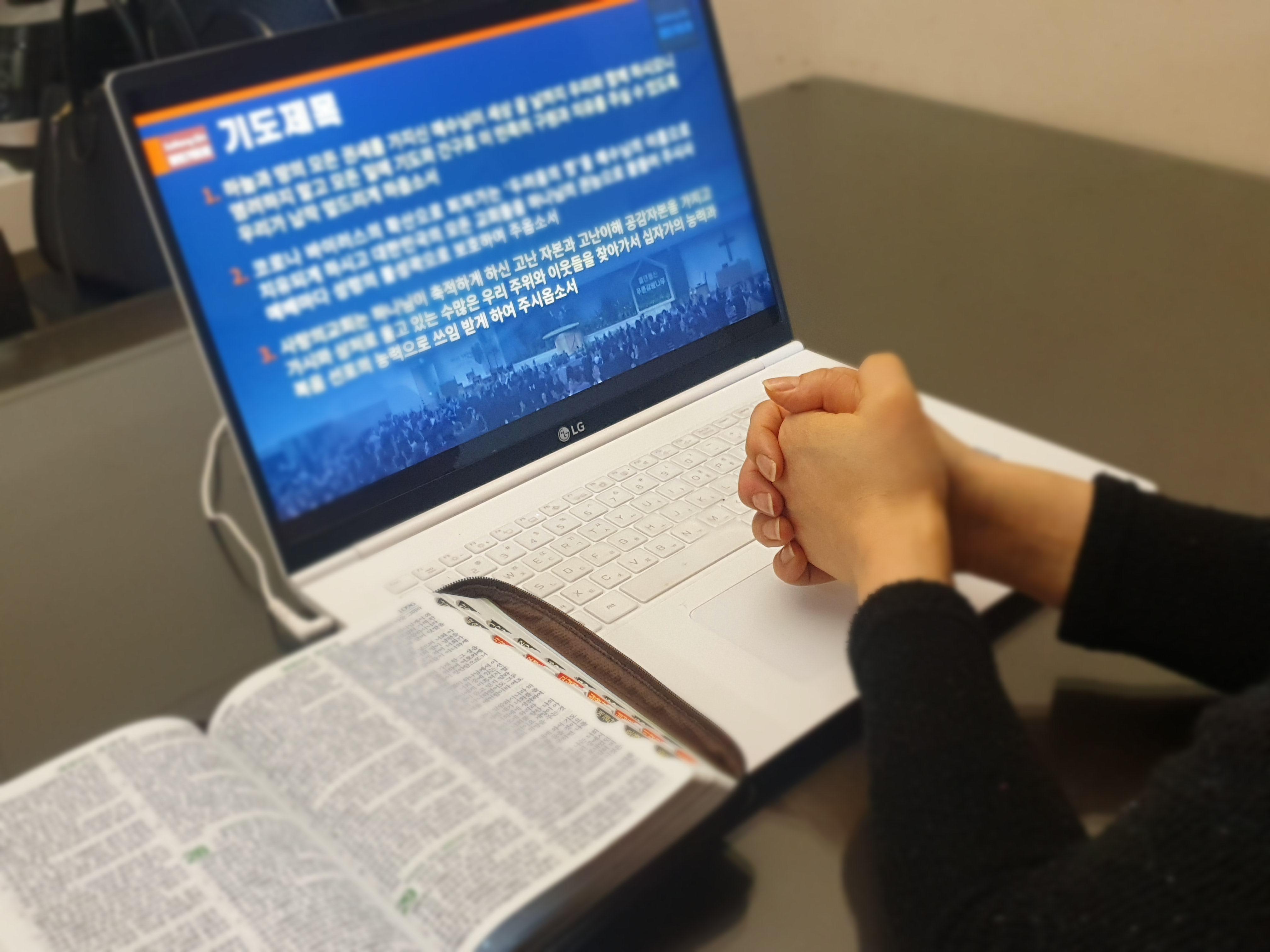 사랑의교회, 예수님의 치유하는 광선으로 회복시키심을 위해 한마음으로 기도