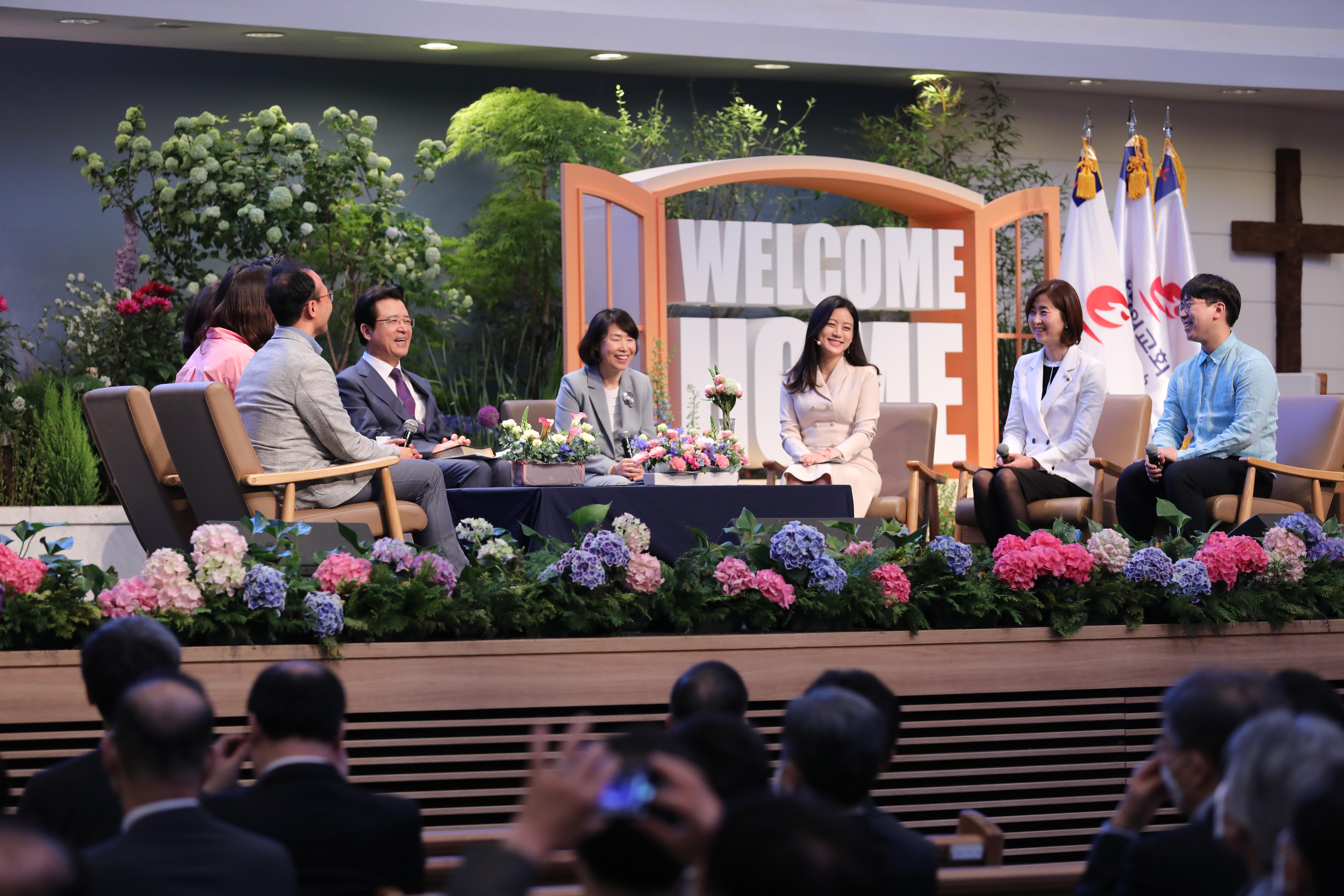 제4차 리더스 컨퍼런스 개최