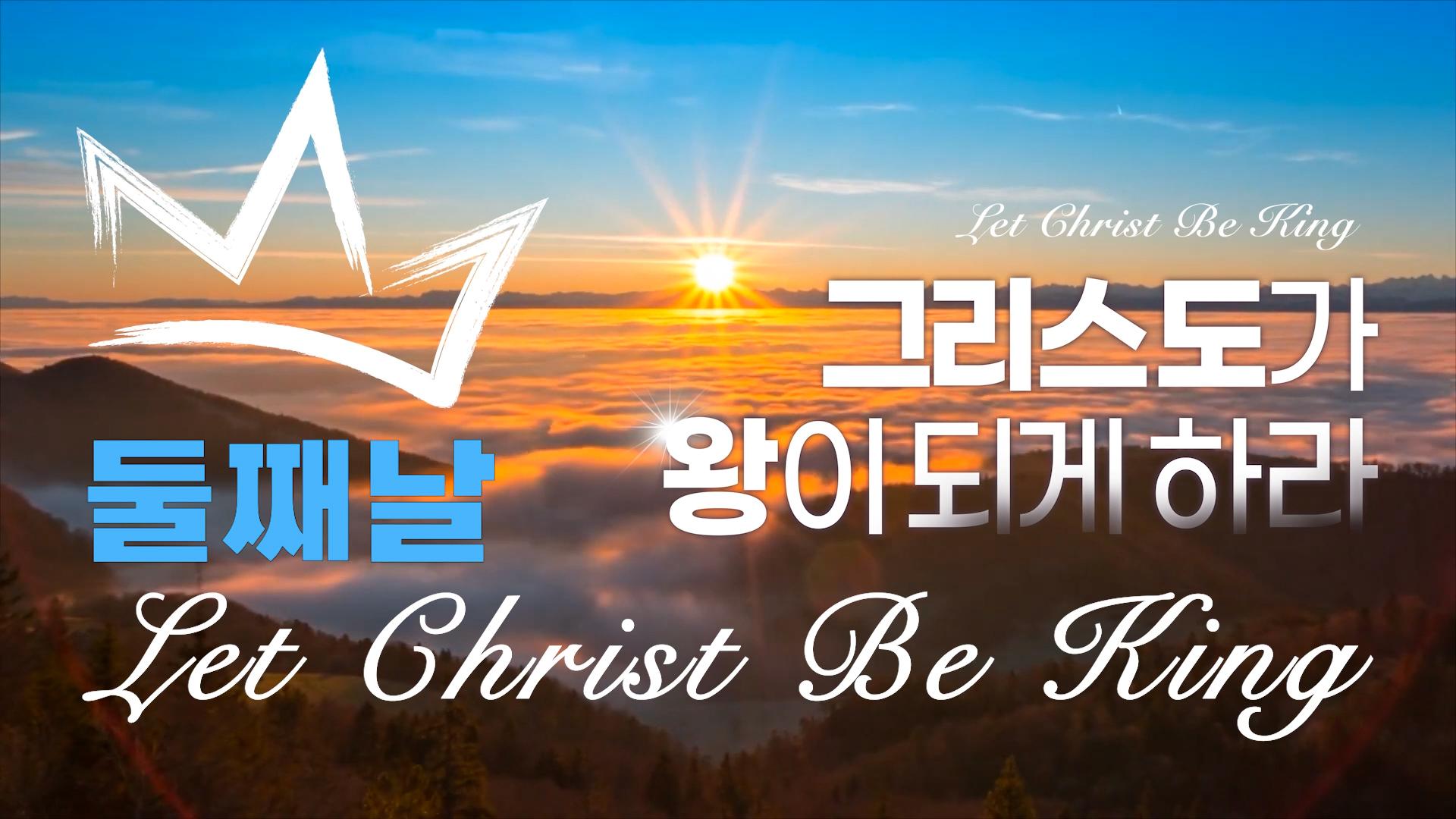 온전함을 사모하는 글로벌 특별새벽부흥예배 둘째날
