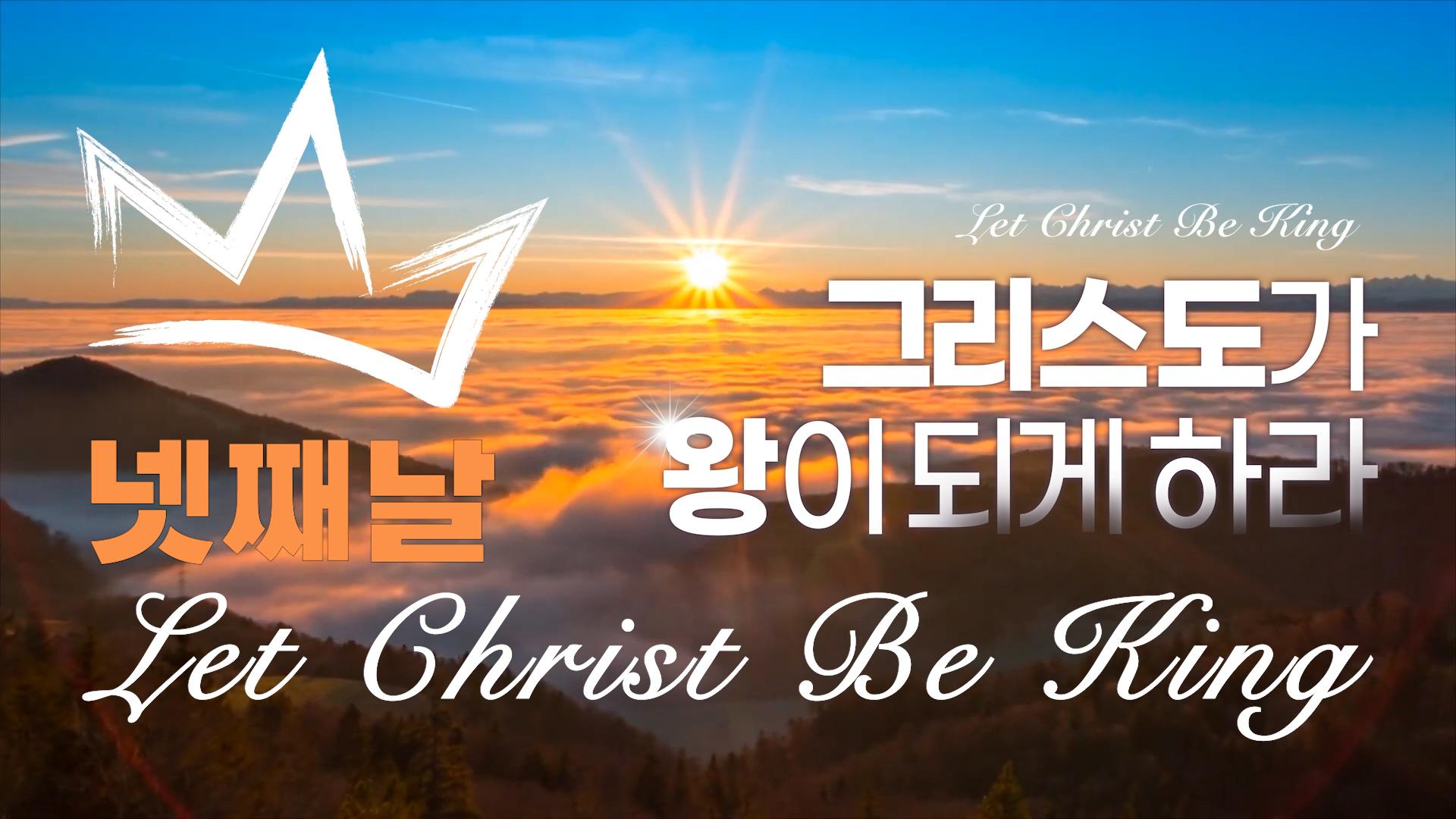 온전함을 사모하는 글로벌 특별새벽부흥예배 넷째날